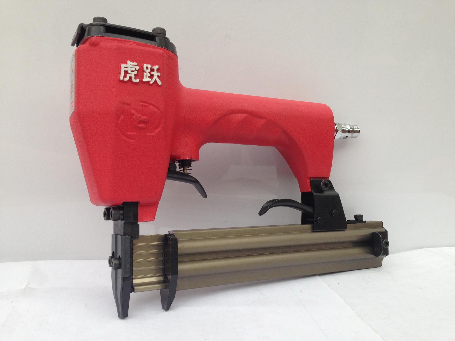 HUYUE Pneumatic Nail Gun F30A